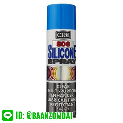 808-SILICONE-SPRAY
