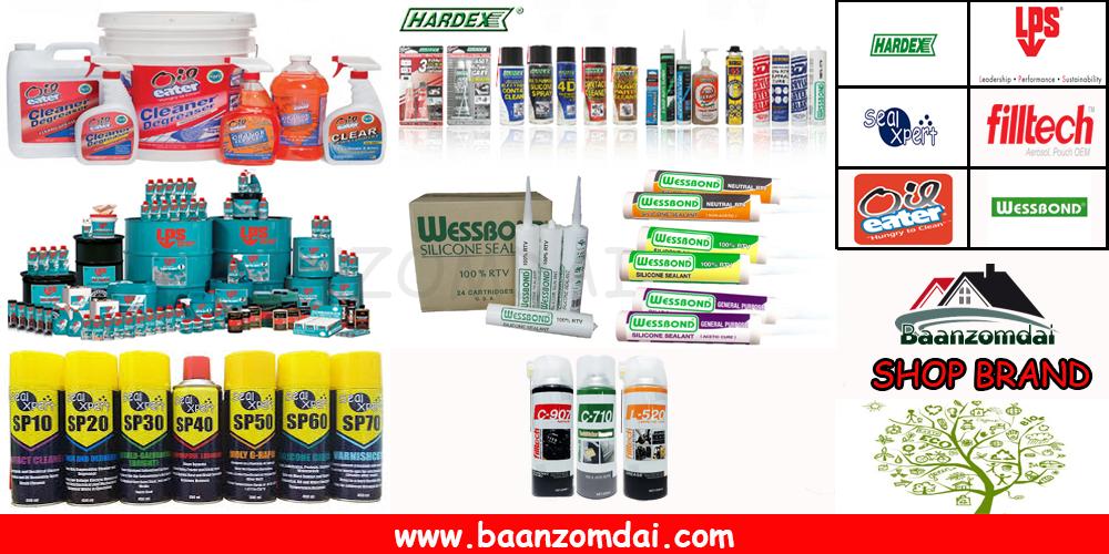 LPS,Hardex,SealXpert,Wessbond,Filltech,OilEater